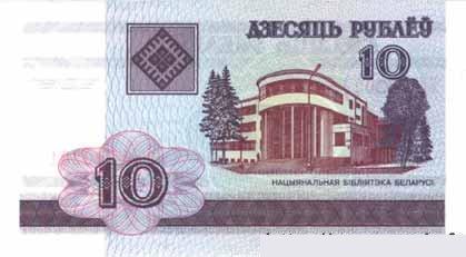 кредитная карта студенческая от русского стандарта